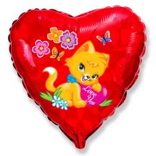 Balón Mačka - Love You