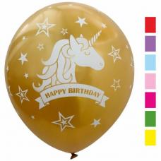 Balóny Happy Birthday Jednorozec Metalické
