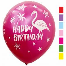 Balóny Happy Birthday Plameniak Metalické
