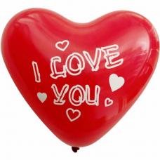 Balón Srdce - I Love You 28cm