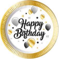 Taniere Happy Birthday balóny